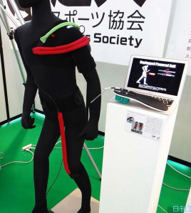 Unplugged Powered Suit, IREX 2015, Source: NewSwitch, http://newswitch.jp/p/2934