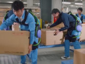Panasonic - ActiveLink AWN-03 Exoskeleton, 2016 via YouTube Channel Panasonic - Official