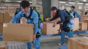 Panasonic - ActiveLink AWN-03 Exoskeleton, 2016 via YouTube Channel Panasonic - Official