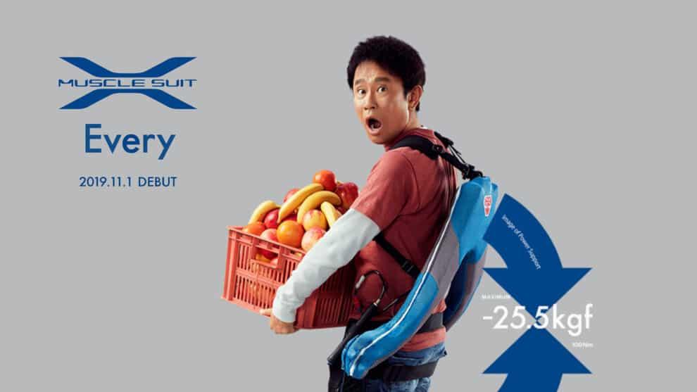 Innophys Surpasses 10000 Exoskeleton Sales