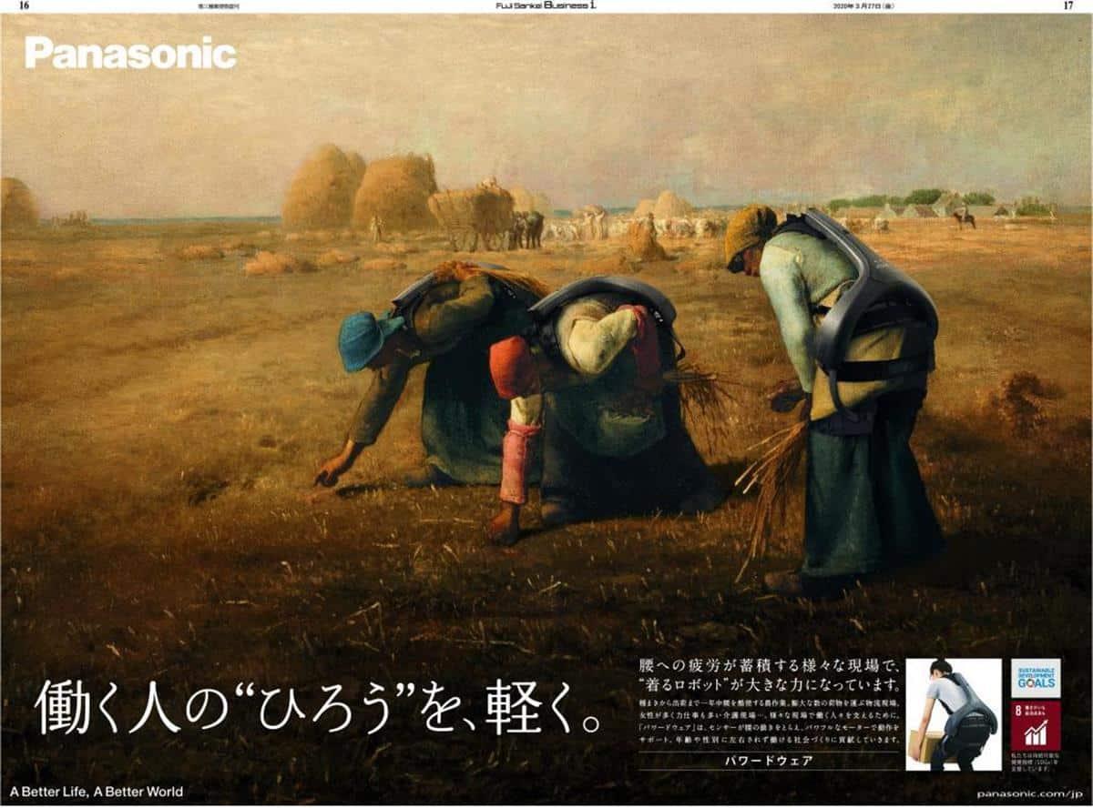 sankeibiz-jp-panasonic-award